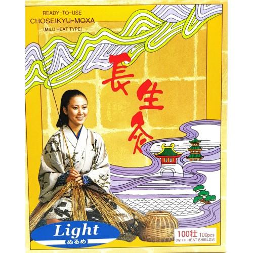 Chosei Kiu - selbstklebende moxa
