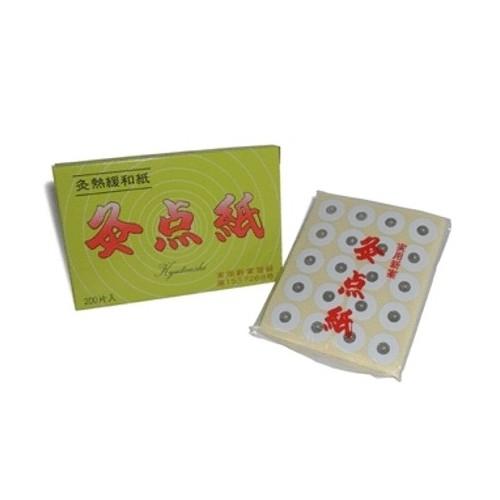 Protéger la peau, Kiu Ten Shi