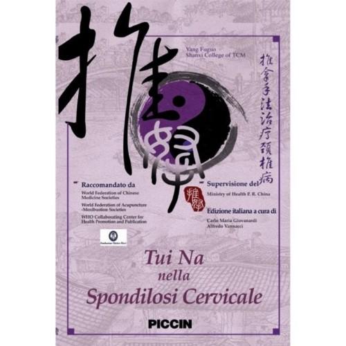 DVD - Tui Na in den gängigsten kinderkrankheiten