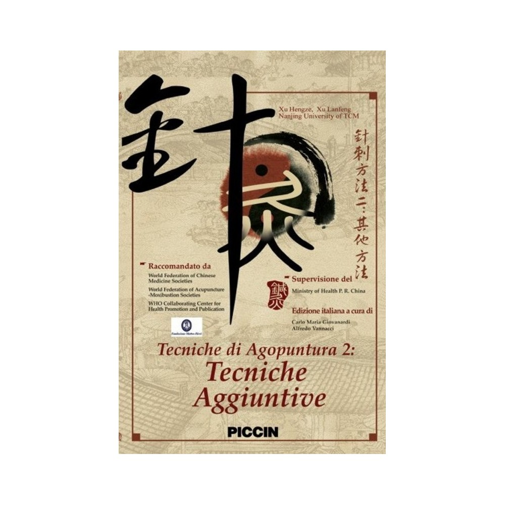 DVD - Die Behandlung der Adipositas in der Chinesischen Medizin