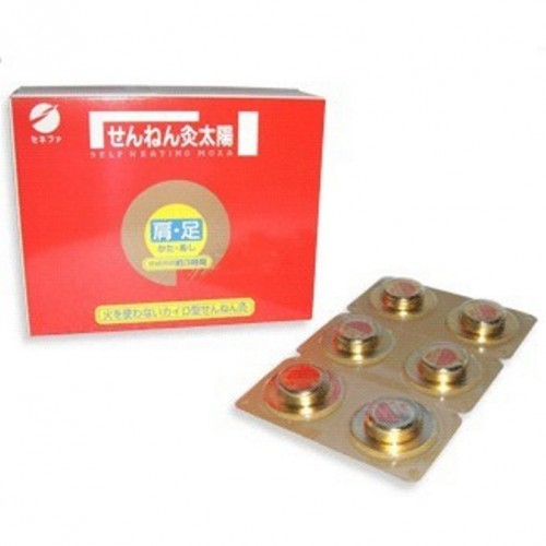 Sennenkyu, capsule adesive